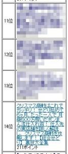 2013y11m26d_095527833