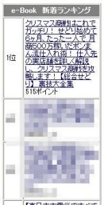 2013y12m05d_084054761