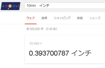SnapCrab_NoName_2015-7-14_10-10-33_No-00