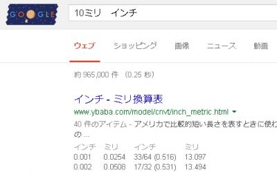 SnapCrab_NoName_2015-7-14_10-11-33_No-00