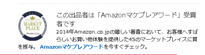 SnapCrab_NoName_2015-7-20_13-24-2_No-00