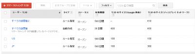 SnapCrab_NoName_2015-8-31_17-8-10_No-00