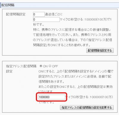 SnapCrab_NoName_2015-8-8_6-24-40_No-00