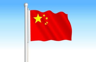 アマゾン中国輸入