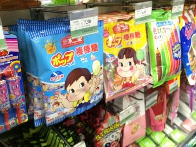 中国 日本お菓子