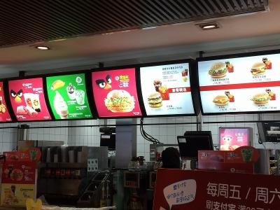 中国マクドナルド