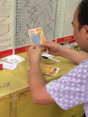 中国宝くじ