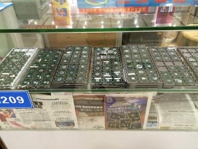広州CPU