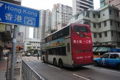 香港二階建てバス