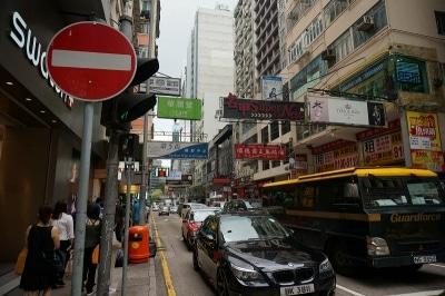 香港繁華街