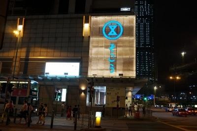 香港そごう