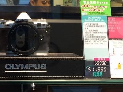 香港カメラ