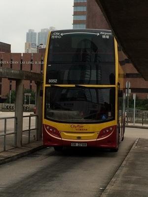 空港行バス
