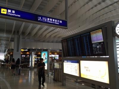 香港空港WIFI