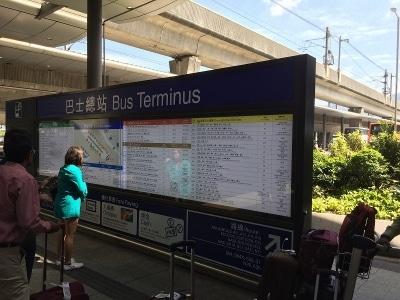 香港空国 バス