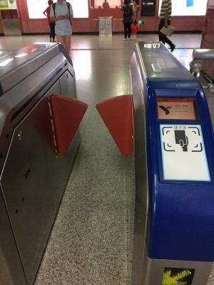 中国地下鉄 改札