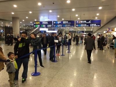上海 浦東 空港