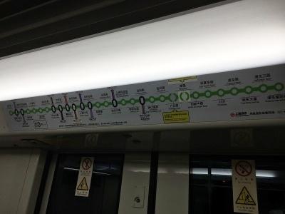 上海地下鉄2号線