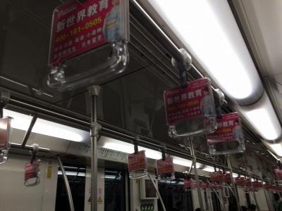 上海地下鉄 車内