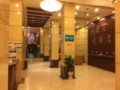 東亜大酒店